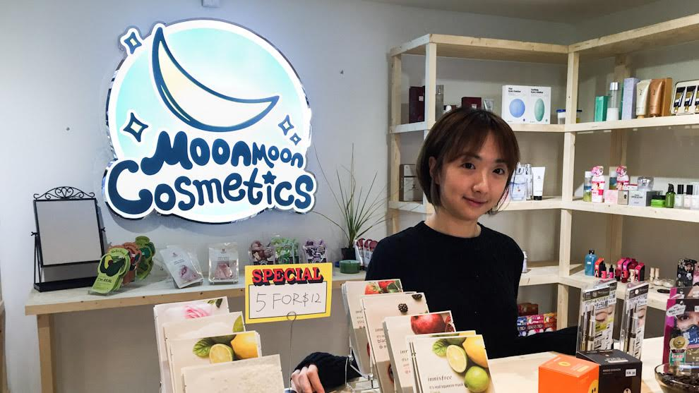 Mengzi Bian owner of Moon Moon Cosmetics