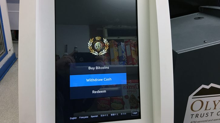 Coin Nation hopes to install two to three Bitcoin machines per month.