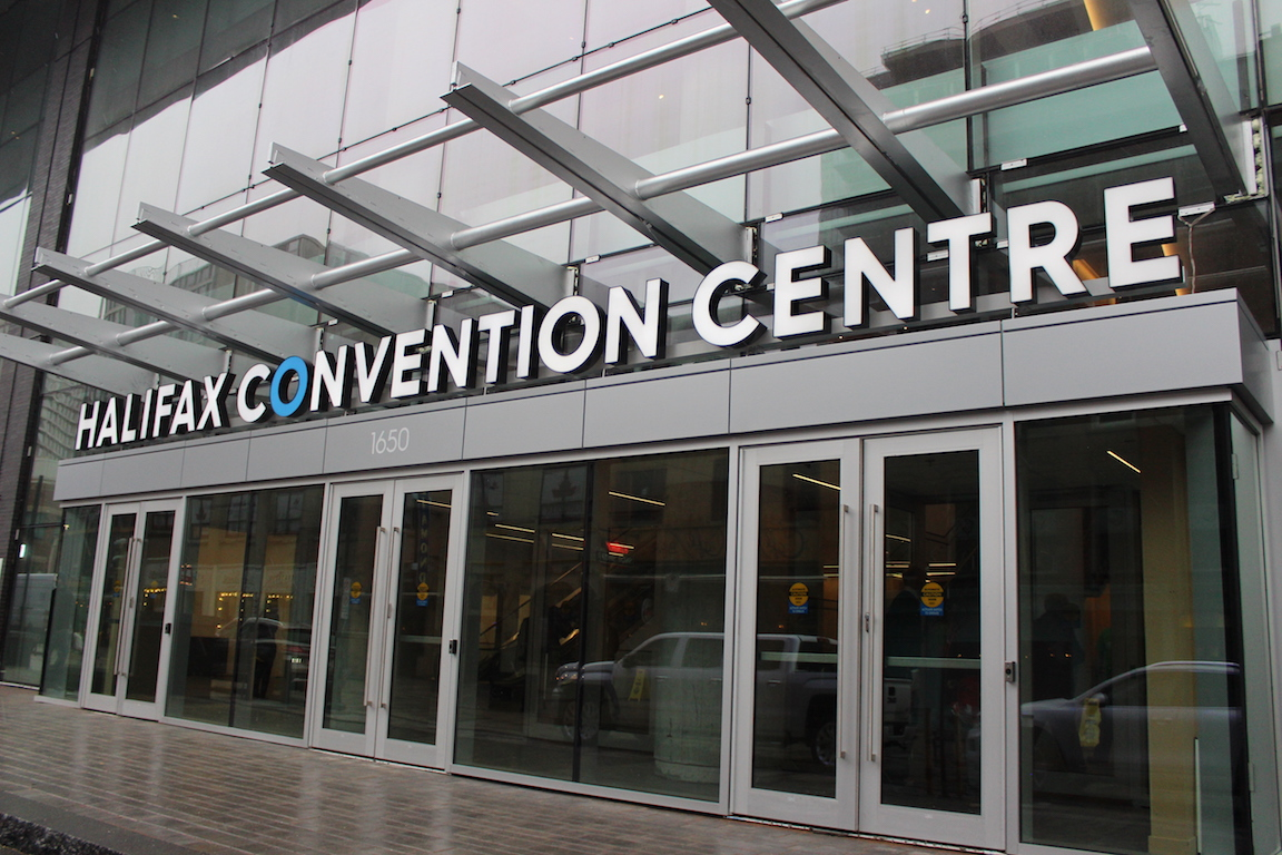 The front entrance to the Halifax Convention Centre.