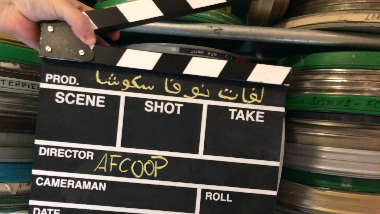 AFCOOP's Languages of Nova Scotia project shines a light on language diversity through filmmaking.