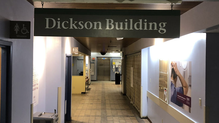 Hallway to the Dickson Building in the QEII Health Sciences Centre, home of the Dalhousie University and NSHA Division of Infectious Diseases