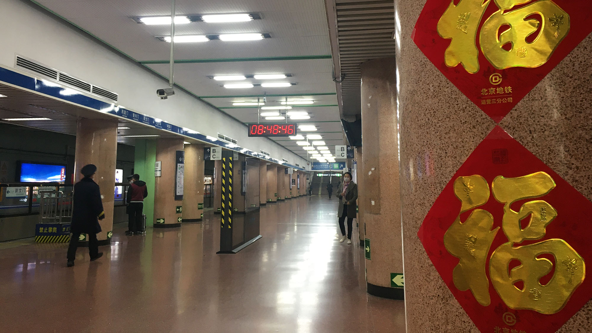A Beijing subway station during the coronavirus outbreak.