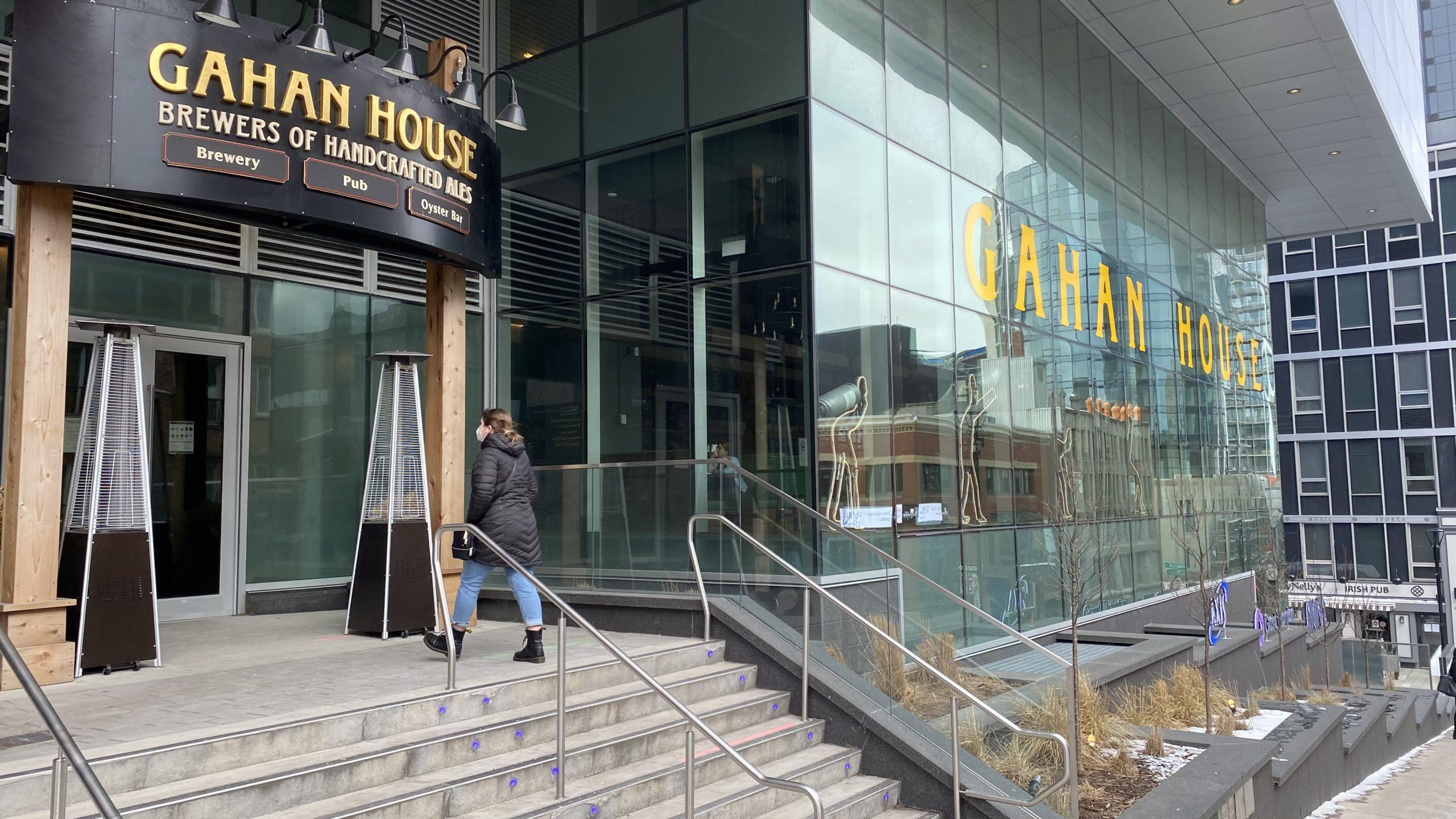 Gahan House Nova Centre in downtown Halifax.